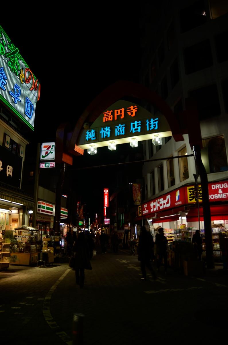 本当は八千穂~佐久から帰る予定だったので、あずさ回数券を買っていません... ふうたろう絵日記